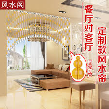 Gourd Bead Curtain Crystal Dining Room Living Partition Bathroom Kitchen Window Balcony Feng