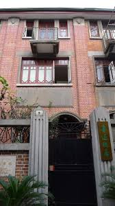 100 House Of Lu Former Residence Of Xun Shanghai Wikipedia