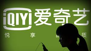 Tile Shop Holdings Ipo by Streaming Giant Iqiyi Said To Be Mulling Ipo In The Us