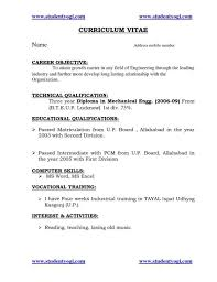 Rhbrackettvilleinfo Fantastic Resume Samples For Engineering Students Freshers Pdf Mat Inering Student Templates Fascinating Sample