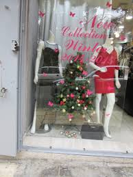 Christmas Tree Shop Erie Pa by Springtimeinpalestineandisrael Photos Of People Places And