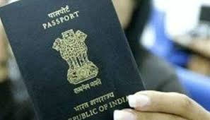 Want to apply for passport Here is how you can file application