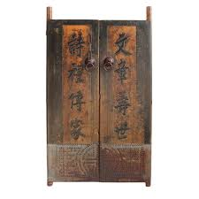 Antique Chinese Adjoined Door Oriental Design And Furniture