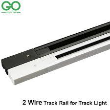Brilliant Rail Track Lighting pare Prices Track Lighting