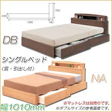 ms 1 rakuten global market single bed with palace beds shelves