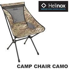 mixx rakuten global market helinx helinox c chair camo 1822166