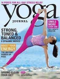Edition Texture Unlimited March Yoga Journal Magazine Logo Art Of Balance Nonjhe Ebay