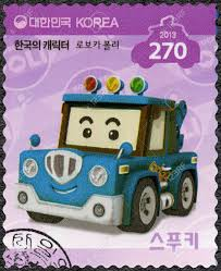 SOUTH KOREA - CIRCA 2013: A Stamp Printed In South Korea Shows ... 2017 Tow Show Orlando Florida Truck Beauty Contest Amazing Pictures Dallas Expo Intl Tow411 2010 Western Sydney 2016 Sema Crown Willys Trucking Highway Star Pinterest Truck Ferrari 458 Broken On Editorial Photography Image Pwof Jerrdan At Baltimore 2009 Pics From The Pageant Castlemaine Show 2012 Tshowtvwall3 Trucks Usa 2014 By Ldm Youtube Los Angeles Auto What We Spotted On The Second Day Trend