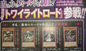 Yugioh Banish Deck 2017 by Vjmp Code Of The Duelist New Cards Beyond The Duel