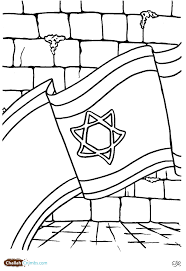 Kotel And Israeli Flag