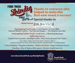 100 Shindigs Food Truck Shindig And Street Party ThankYou Historic South Park