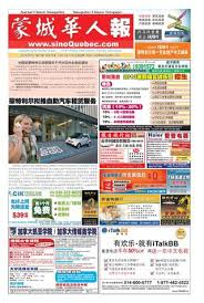 bureau d 馗olier ancien en bois 1 place sinoquebec 537 by sinoquebec media issuu