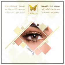 Home Contact Lenses