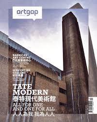agr駑ent cuisine centrale artgap issue 3 by jingchen liu issuu