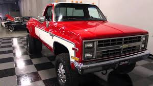 1850 ATL 1987 Chevy K-30 - YouTube Bench Seat For Chevy Truck Carviewsandreleasedatecom 1987 Chevy Silverado Clhutch87s Chevrolet Silverado 1500 Pressroom United States Images C10 Lastminute Decisions Cpps Tubular Control Arm Install 631987 Trucks Hot Coilover System For 731987 47 Fresh Cowl Hood Rochestertaxius Wiring Harness Enthusiast Diagrams Ol Blue Scottsdale This Truck Has Had A Long L Flickr Styles Pinterest Style Rv10 Custom Deluxe 2nd Owmer