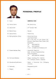 Sample Resume Templates Biodata Format Download Marriage Bio Data For