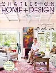 Charleston Home Design Fall 2010 by Charleston Home Design
