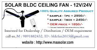 Ceiling Fan Model Ac 552al Remote by 12v Ceiling Fan Choice Image Home Fixtures Decoration Ideas
