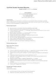 Dental Lab Technician Resume Sample Luxury Assistant Resumes Examples Objective For