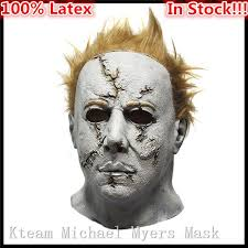 Halloween Mask William Shatners Face by Images Of Where Is The Original Michael Myers Mask From Halloween