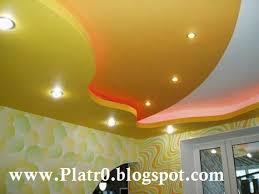 spot pour chambre a coucher décoration platre maroc faux plafond dalle arc platre