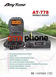 Car Truck CB Radio Anytone AT-778 CE RoHS 25W UHF VHF - Digital ... Gizmovine Rc Car 24g Radio Remote Control 118 Scale Short 2002 2003 42006 Dodge Ram 1500 2500 3500 Pickup Truck 1979 Chevy C10 Stereo Install Hot Rod Network 0708 Gm Truck Head Unit Rear Dvd Cd Aux Xm Tested Unlocked Trophy Rat By Northrup Fabrication W 24ghz Esc And Motor 1 1947 Thru 1953 Original Am Radio Youtube Ordryve 8 Pro Device With Gps Rand Mcnally Store Fast Lane 116 Emergency Vehicle 44 Fire New Bright 124 Scale Colorado Toysrus 2way Radios For Trucks Field Test Journal Factory Rakuten Chrysler Jeep 8402