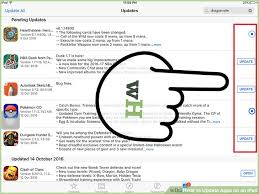 How to Update Apps on an iPad 15 Steps with wikiHow