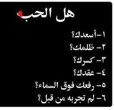 حب الشجره المحروق images?q=tbn:ANd9GcQ