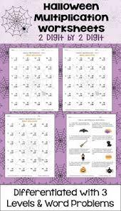 Halloween Multiplication Worksheets Coloring by Halloween Math Multiplication Worksheet Bundle Differentiated