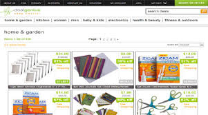 code promo s garden deal genius coupons 2017 coupon codes promo codes and discount