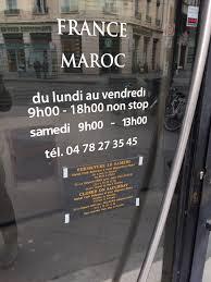 global banks credit unions 3 rue de la république