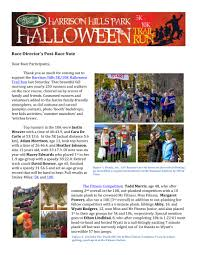 Great Pumpkin 10k 2017 by Harrison Hills 5k 10k Halloween Trail Run 2017 Natrona Heights