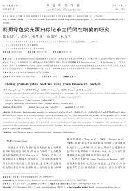 modification si鑒e social association un si鑒e 100 images annonce l馮ale changement si鑒e social 28