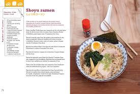 livres cuisine cuisine japonaise le grand livre laure kié