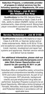 CDL Driver, Service Technician, Suburban Propane