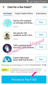 Tophatter App Promo Code For Paytm - Bhb Coupon Code
