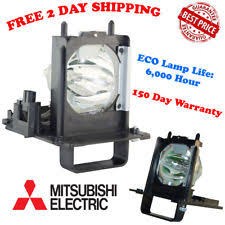 Mitsubishi Wd 60735 Lamp Replacement Instructions by Tv Bulbs Ebay