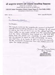 Resignation Letter Format Pdf In Hindi Inspirationa Resigning Letter