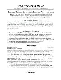 Sample Resume Customer Service For Supervisor