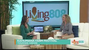 Marana Pumpkin Patch Farm Festival by Kahumana Farms 5th Annual Festival Youtube