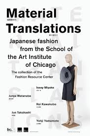 Poster Material Translations Japanese Fashion From The School Of Art Institute Chicago
