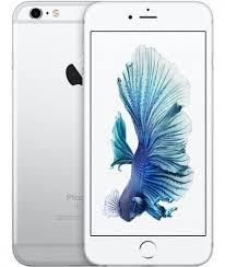 itark it interesting mobile smartphone iPhone Apple ВРадеРьцы вышедшего в 2014 году iPhone 6 Plus могут совершенно беспРатно поРучить взамен боРее