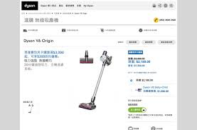Dyson香港官網X HSBC信用卡優惠:即減$600 + V6 Origin 59折| 慳 ... Auto Parts Way Canada Coupon Code November 2019 5 Off Home Depot 2013 How To Use Promo Codes And Coupons For Hedepotcom Dyson Dc65 Multi Floor Upright Vacuum Yellow New Free La Rocheposay 11 This Costco Tire Discount Offers Savings Up 130 Up 80 Off Catch Coupon Codes Findercomau Christopher Banks Promo 2 Year Dating Beddginn 10 Firstorrcode Get Answers Your Bed Bath Beyond Faq Cafepress 15 Jcpenney 20 Discount Military Id On Dyson Online