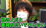 レトルト (ゲーム実況者)
