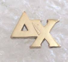 delta chi fraternity pin
