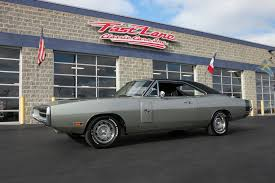 Inventory   Fast Lane Classic Cars   Fast Lane Classic Cars