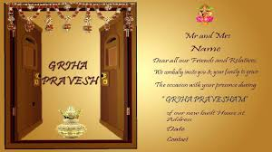 Housewarming Invitation Template How To Design A House Warming Card In Templates Free
