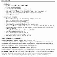 Sample Resume For College Application How To Make Resume For Job