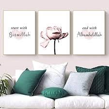 hmotr islamische poster und drucke rosa blume leinwand poster moschee dekor wandbilder für wohnzimmer decoration 50x70cmx3pcs no frame