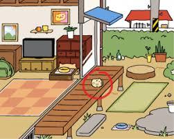Neko Atsume Update Original Style Yard